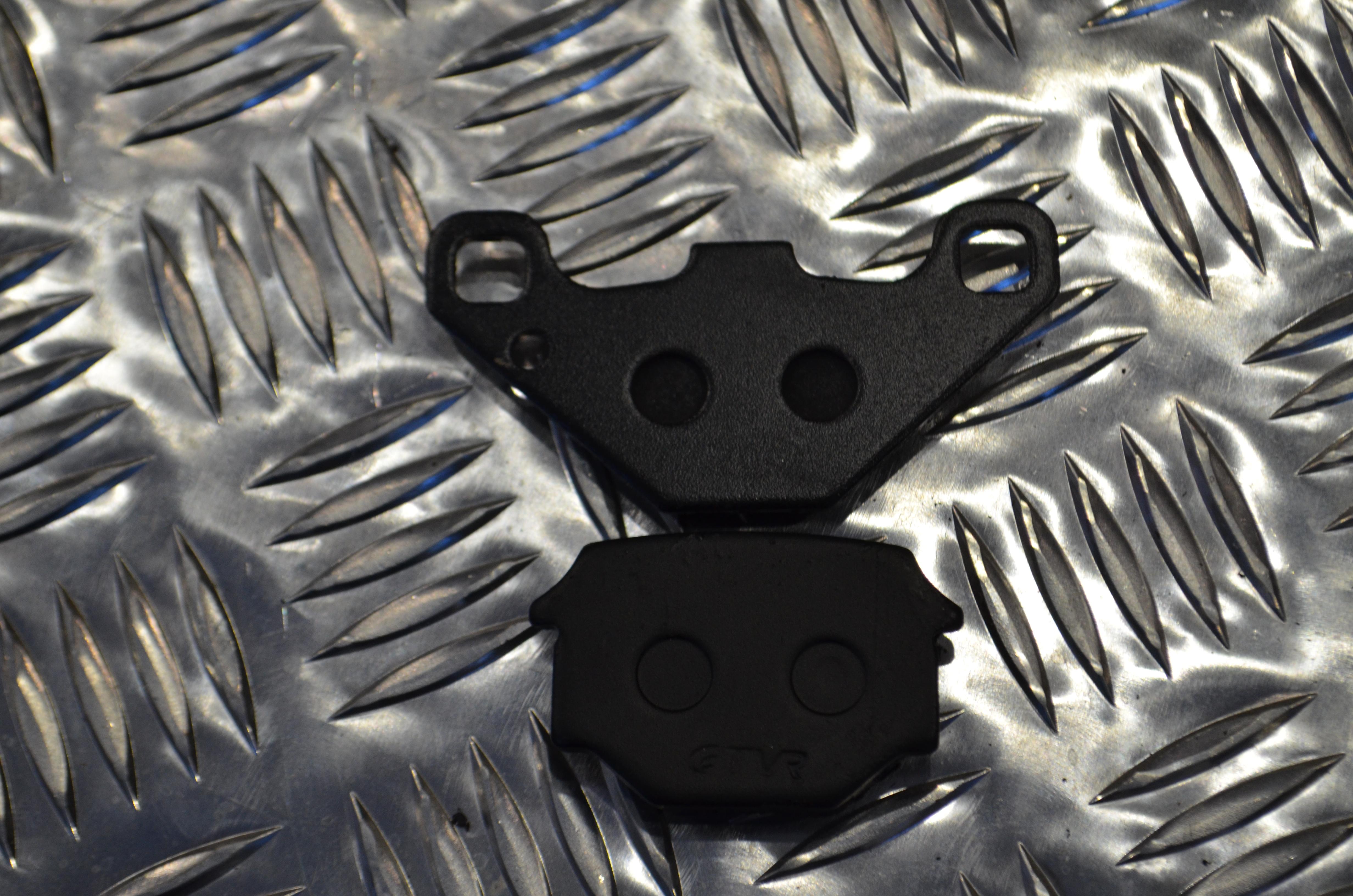 Колодки тормозные задние Bashan BS250S-11B ― Артмото - купить квадроцикл в украине и харькове, мотоцикл, снегоход, скутер, мопед, электромобиль