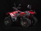 КВАДРОЦИКЛ LINHAI LH 400 ATV-D 143100грн.