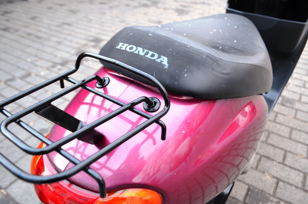МОПЕД HONDA DIO FIT AF27  Артмото - купить квадроцикл в украине и харькове, мотоцикл, снегоход, скутер, мопед, электромобиль