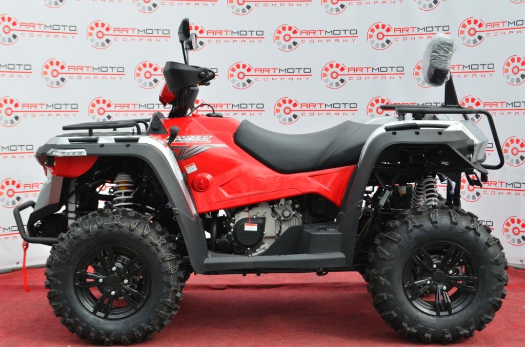 КВАДРОЦИКЛ LINHAI M550L  Артмото - купить квадроцикл в украине и харькове, мотоцикл, снегоход, скутер, мопед, электромобиль