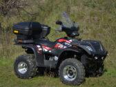Стекло для квадроцикла 950х165х530