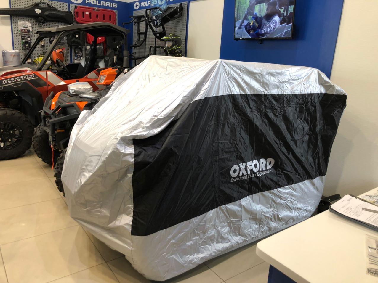 Чехол для квадроцикла OXFORD  Артмото - купить квадроцикл в украине и харькове, мотоцикл, снегоход, скутер, мопед, электромобиль