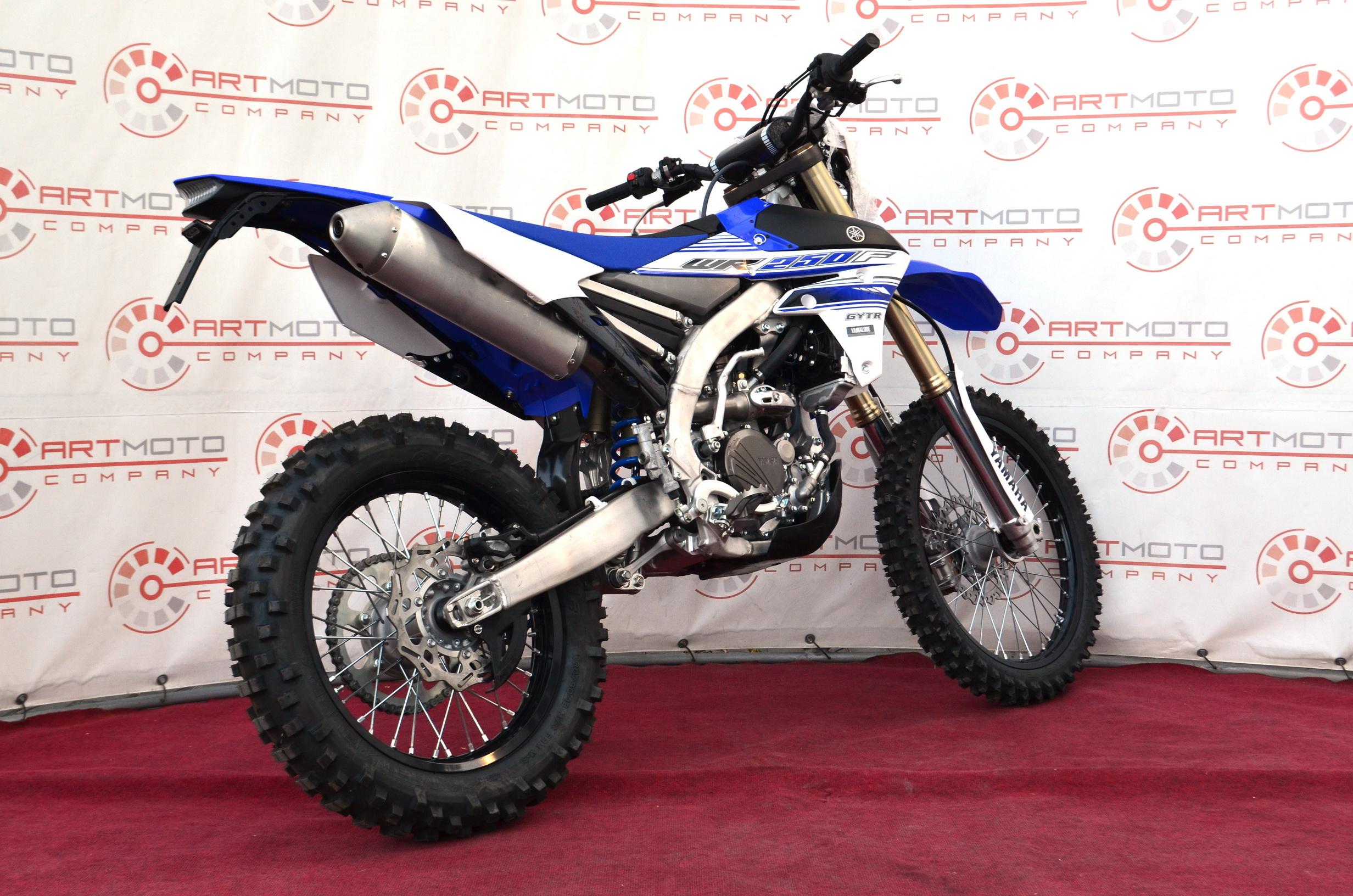 МОТОЦИКЛ YAMAHA WR250F ― Артмото - купить квадроцикл в украине и харькове, мотоцикл, снегоход, скутер, мопед, электромобиль
