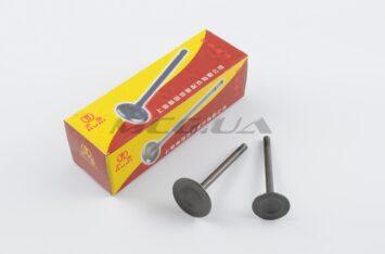 "Клапаны (пара, голые) 4T GY6 150 (L-66mm) ""HUDI"""