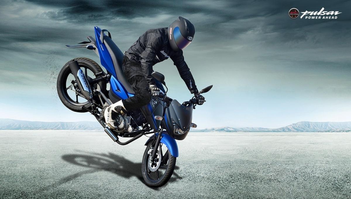 МОТОЦИКЛ BAJAJ PULSAR 150 DTS-i  Артмото - купить квадроцикл в украине и харькове, мотоцикл, снегоход, скутер, мопед, электромобиль