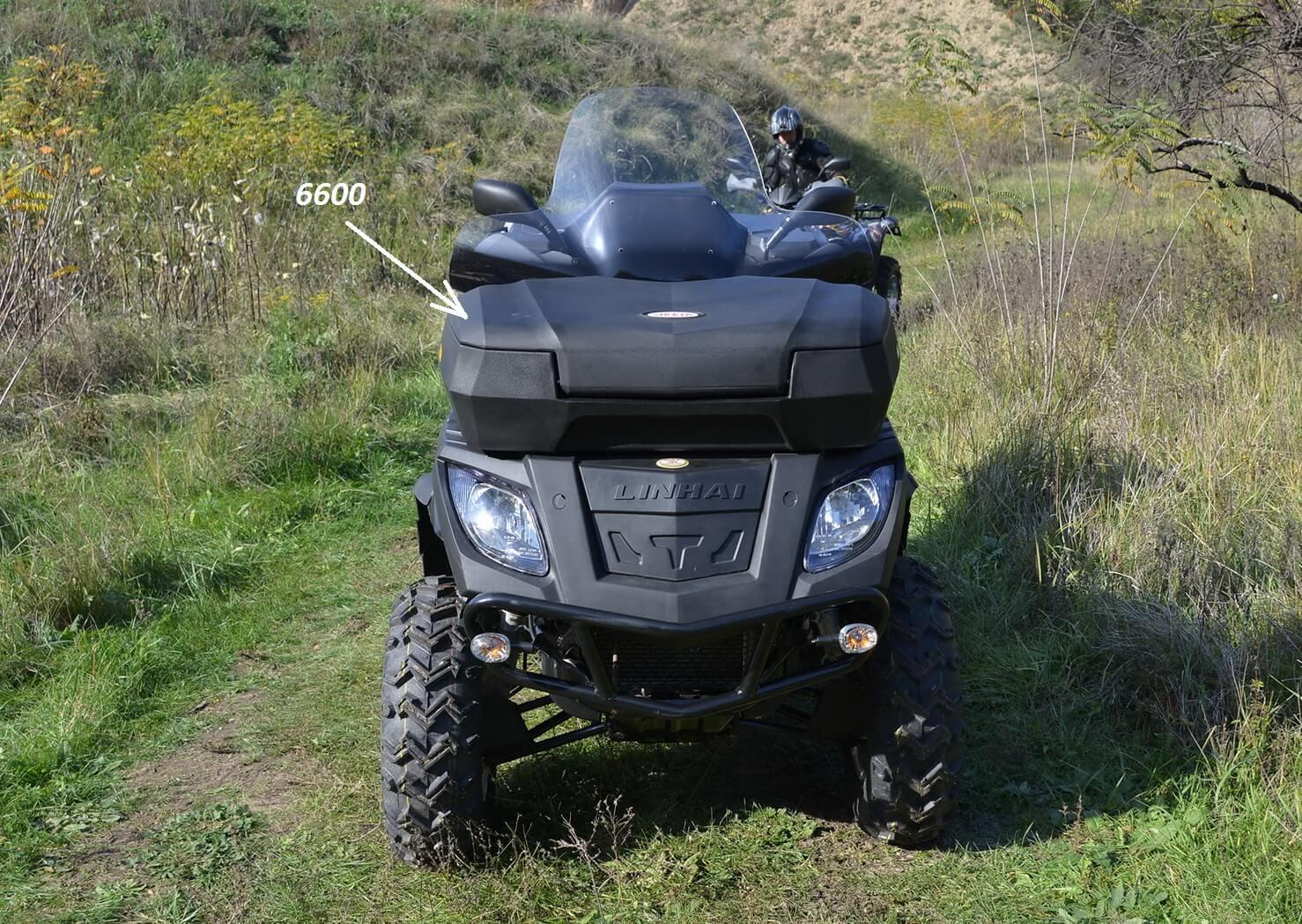 Кофр для квадроцикла 6600 передний ― Артмото - купить квадроцикл в украине и харькове, мотоцикл, снегоход, скутер, мопед, электромобиль