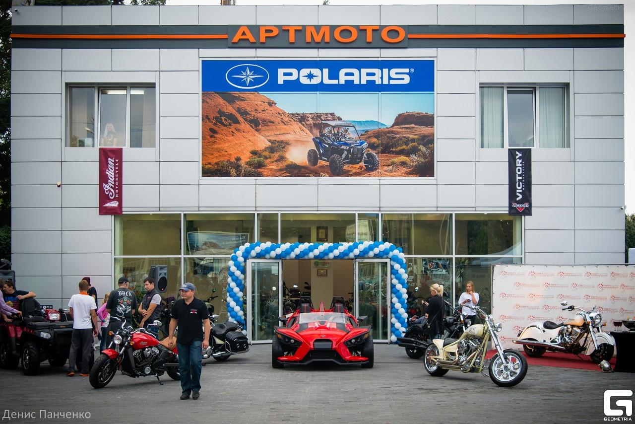 Фото отчёт презентации мотоциклов Indian, Victory и квадроциклов Polaris в Артмото