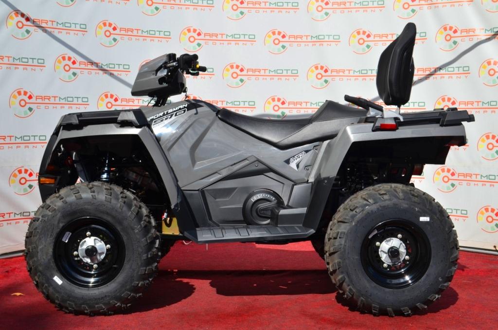 КВАДРОЦИКЛ POLARIS SPORTSMAN TOURING 570 EPS  Артмото - купить квадроцикл в украине и харькове, мотоцикл, снегоход, скутер, мопед, электромобиль