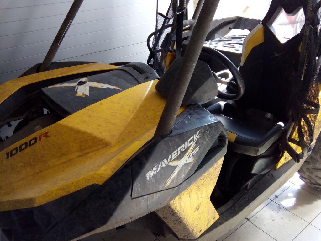Ремонт и обслуживание квадроциклов и багги