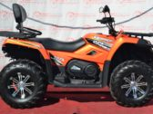 КВАДРОЦИКЛ CFMOTO CFORCE 450L EPS