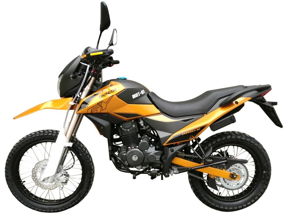 МОТОЦИКЛ SHINERAY XY 250GY-6C ENDURO Gold  Артмото - купить квадроцикл в украине и харькове, мотоцикл, снегоход, скутер, мопед, электромобиль