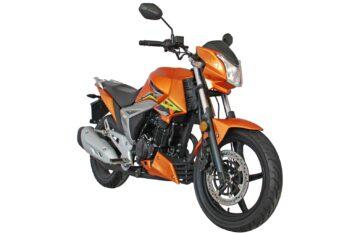 МОТОЦИКЛ LIFAN LF250-3A Orange Pin