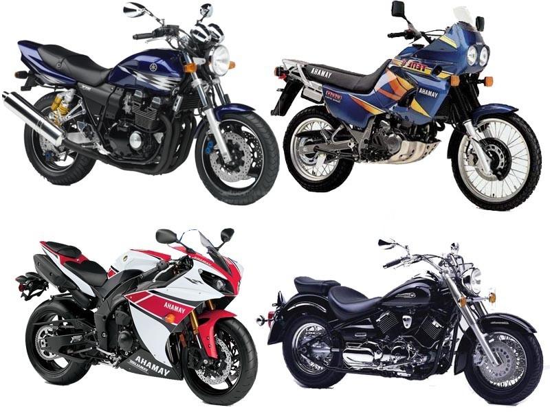 Все мотоциклы