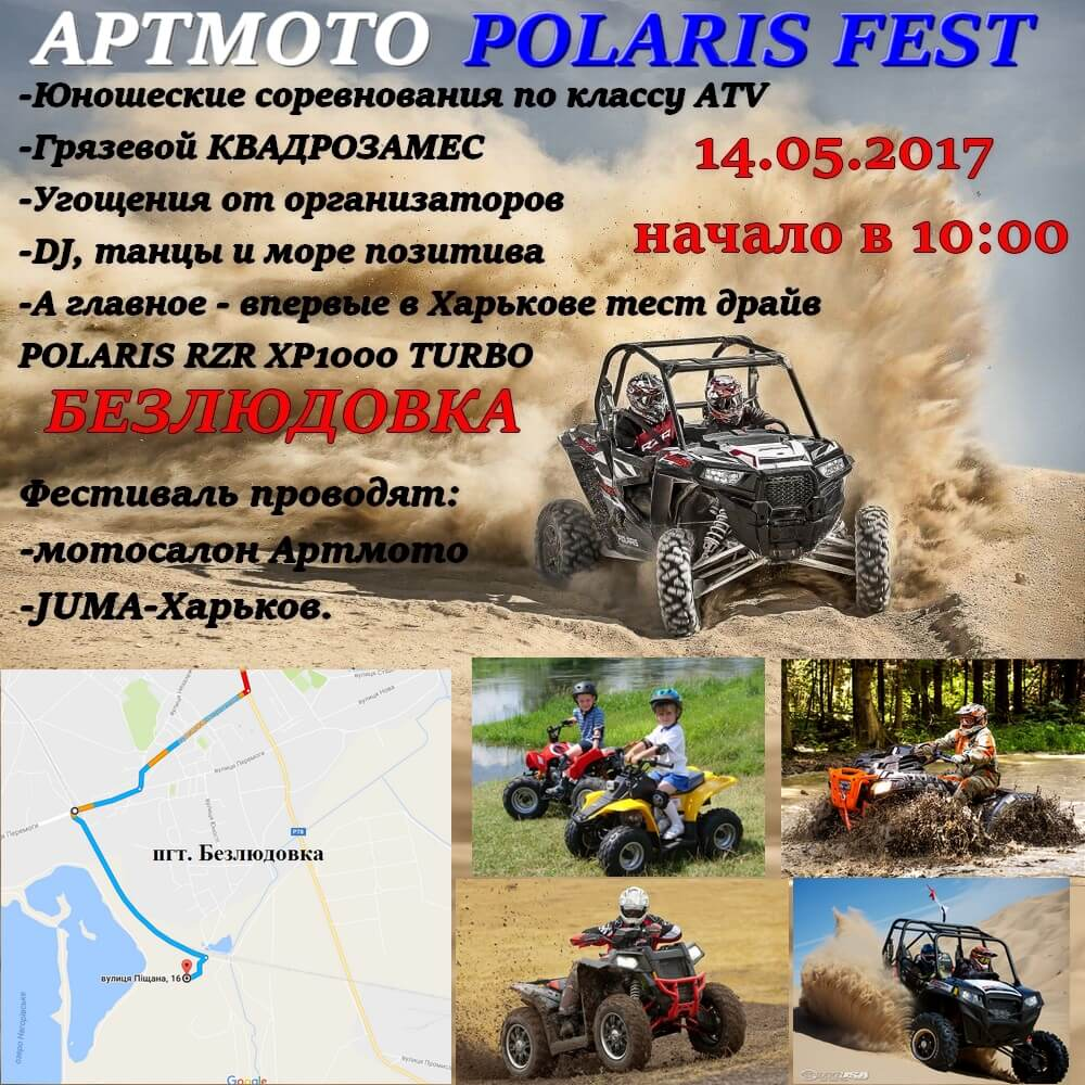 Тест драйв Polaris RZR XP1000 Turbo
