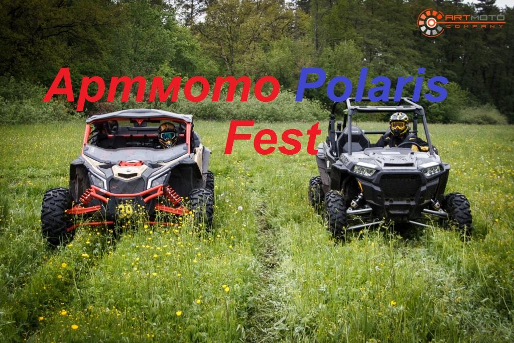 Фото отчёт Артмото Polaris Fest