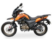 МОТОЦИКЛ SHINERAY X-TRAIL 250 TROPHY 2020