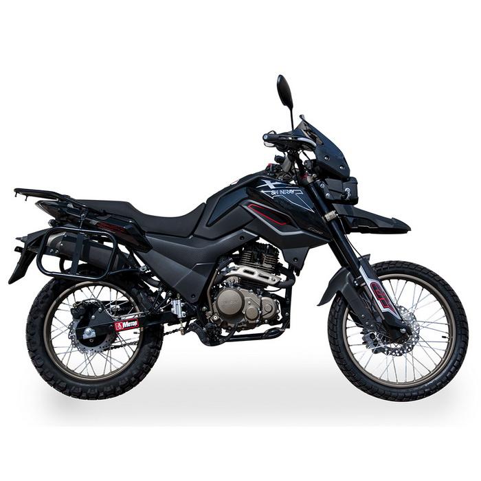 МОТОЦИКЛ SHINERAY X-TRAIL 250 TROPHY 2020  Артмото - купить квадроцикл в украине и харькове, мотоцикл, снегоход, скутер, мопед, электромобиль