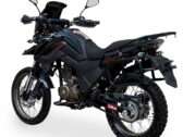 МОТОЦИКЛ SHINERAY X-TRAIL 250 TROPHY 2020