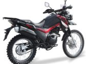 МОТОЦИКЛ SHINERAY X-TRAIL 200