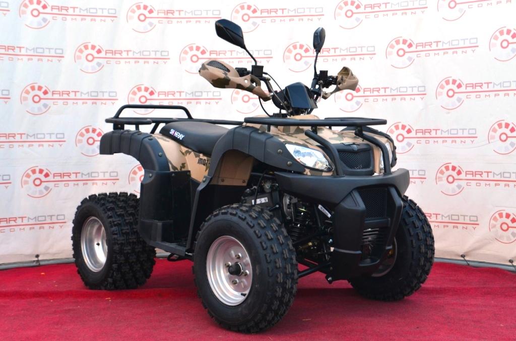 КВАДРОЦИКЛ SHINEARAY HARDY 200U ― Артмото - купить квадроцикл в украине и харькове, мотоцикл, снегоход, скутер, мопед, электромобиль