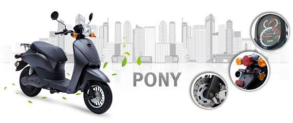ЭЛЕКТРОСКУТЕР UGBEST PONY  Артмото - купить квадроцикл в украине и харькове, мотоцикл, снегоход, скутер, мопед, электромобиль