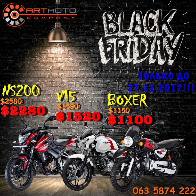 Black friday bajaj square small