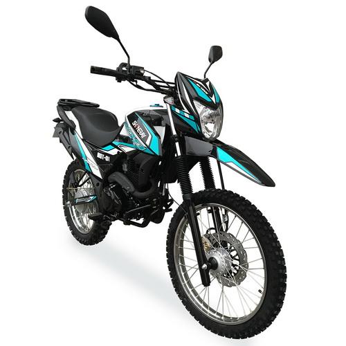 МОТОЦИКЛ SHINERAY XY200GY-6C  Артмото - купить квадроцикл в украине и харькове, мотоцикл, снегоход, скутер, мопед, электромобиль