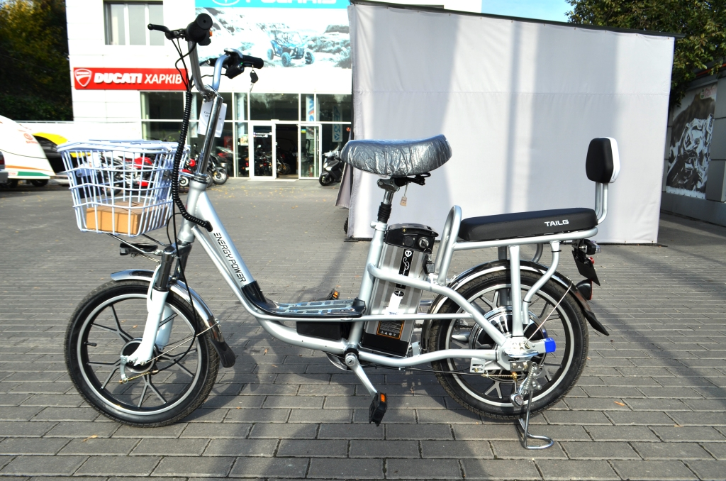 ЭЛЕКТРОВЕЛОСИПЕД ENERGY POWER 17Z  Артмото - купить квадроцикл в украине и харькове, мотоцикл, снегоход, скутер, мопед, электромобиль