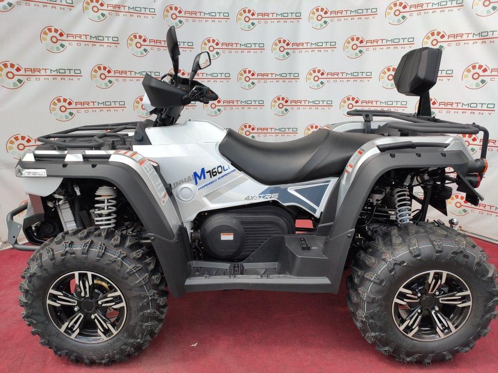 КВАДРОЦИКЛ LINHAI M760Li EFI  Артмото - купить квадроцикл в украине и харькове, мотоцикл, снегоход, скутер, мопед, электромобиль