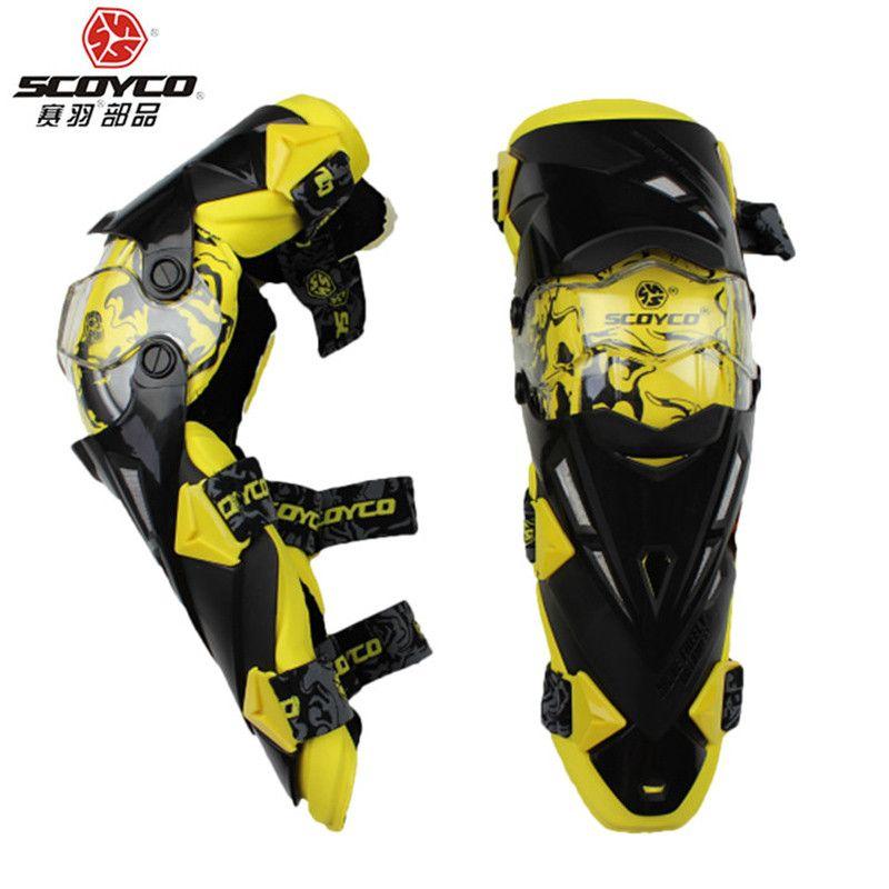 Мотонаколенники Scoyco K12 Yellow  Артмото - купить квадроцикл в украине и харькове, мотоцикл, снегоход, скутер, мопед, электромобиль