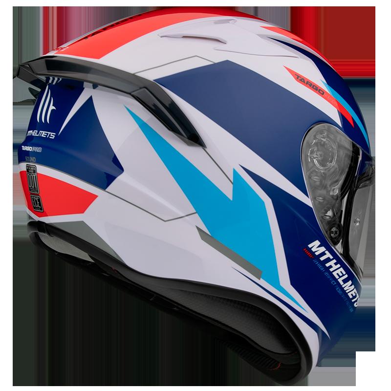 Мотошлем MT TARGO PRO Sound D15 Gloss Pearl Red  Артмото - купить квадроцикл в украине и харькове, мотоцикл, снегоход, скутер, мопед, электромобиль